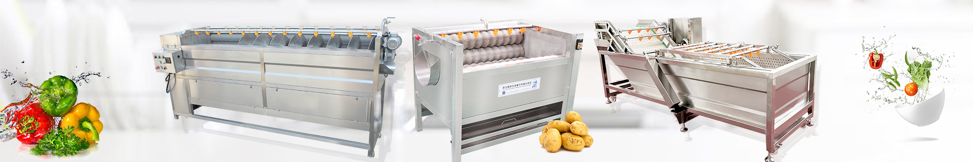 ProductsArchive-Foodprocessingmachine