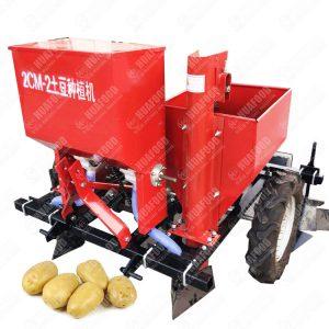 Double-Ridge Double Rows Motor Vibration Potato Planter
