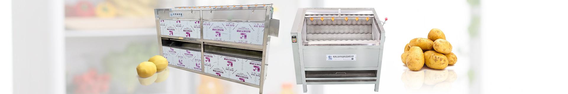 PotatoWashingpeeling-Foodprocessingmachine